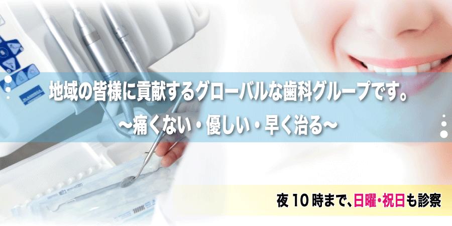 top_slide001a_900x450
